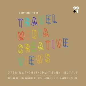 "Speaking at ""A Conversation on Travel Media Creative Views"""